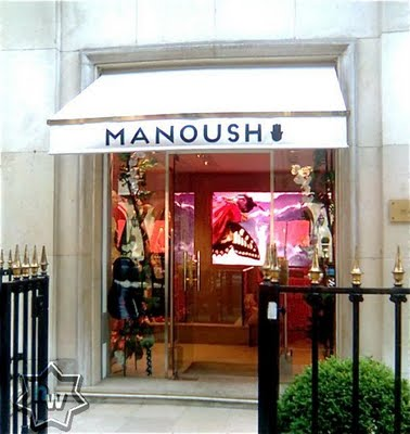 manoush-1
