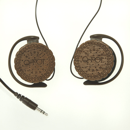 poraiq-pot-biscuit-headphones-300x300