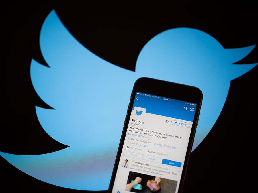 Twitter-Users-can-report-multiple-offensive-tweets