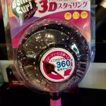 Escova Bomb Curl para volume R$ 131,32